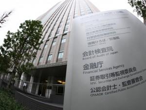 法人 処分 監査 前代未聞、監査法人が金融庁を提訴したワケ